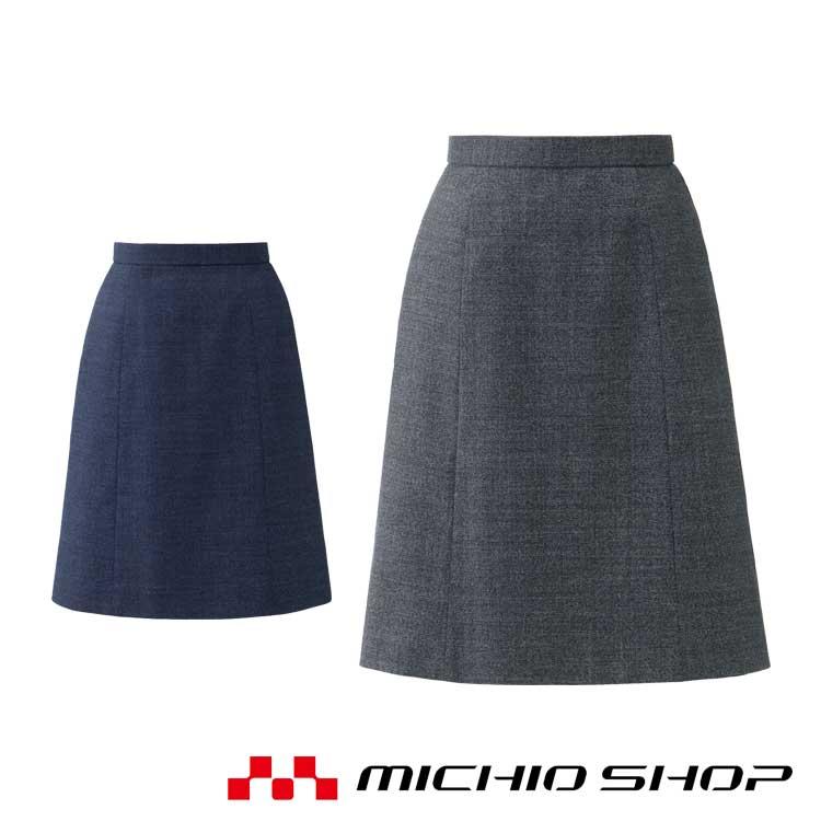 事務服 制服 BON ボンマックスAラインスカート AS2312 2019年秋冬新作 サイズ21号