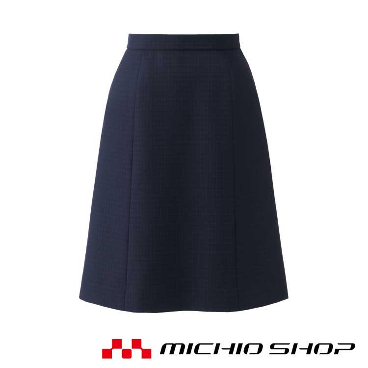 事務服 制服 BON ボンマックスAラインスカート AS2315 2019年秋冬新作 サイズ17号・19号