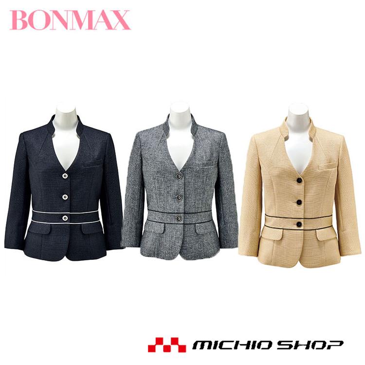 ☆最安値に挑戦 多彩な糸が織りなす贅沢なサマーツイードを使い立体的なシルエットで表現したシリーズ 美しい光沢がフレッシュな輝きを放つエレガントなレディススーツです 事務服 制服 ジャケット BONCIERGE大きいサイズ21号 BONMAXボンマックス ファッション通販 BCJ0111