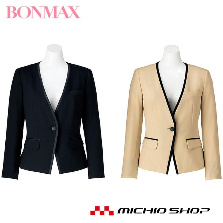 事務服 制服 BONMAX ボンマックスジャケット BCJ0706 春夏 BONCIERGE 大きいサイズ17号・19号
