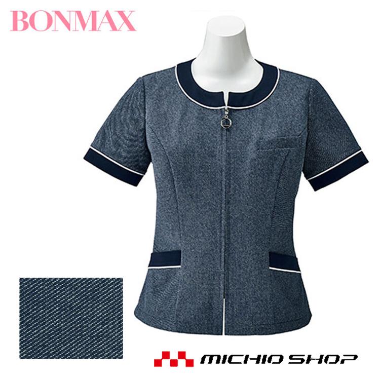 事務服 制服 BON ボンマックスオーバーブラウス AJ0838 大きいサイズ21号
