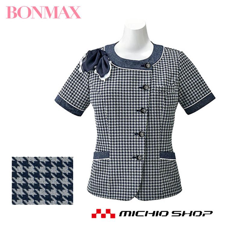 事務服 制服 BON ボンマックスオーバーブラウス AJ0839 大きいサイズ21号