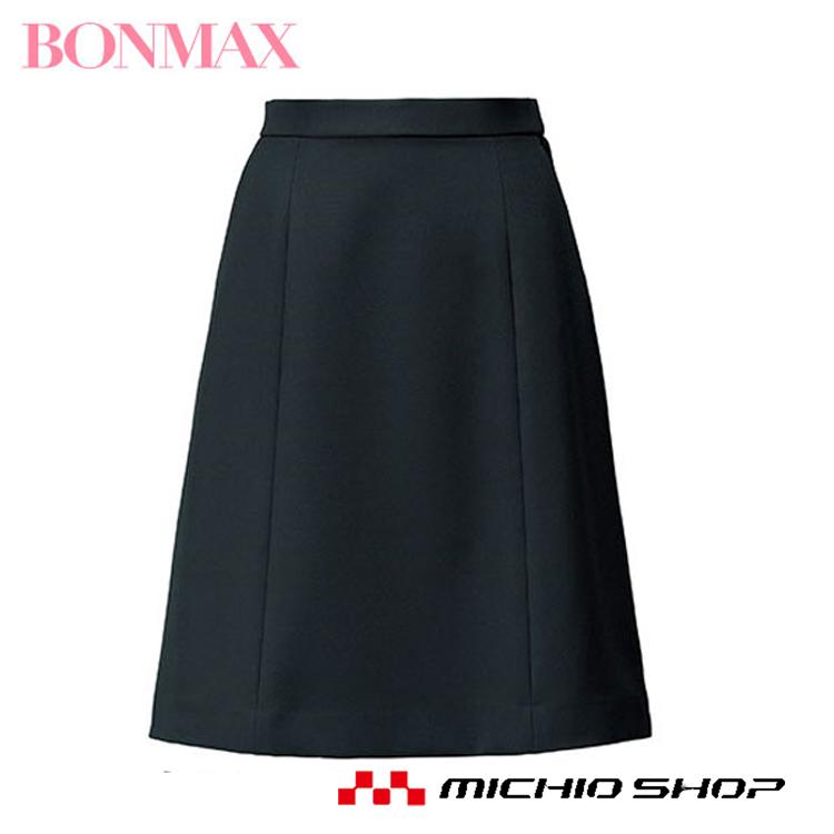 事務服 制服 BONMAX ボンマックスAラインスカート BCS2106BONCIERGE 大きいサイズ17号・19号WEH9eIYD2