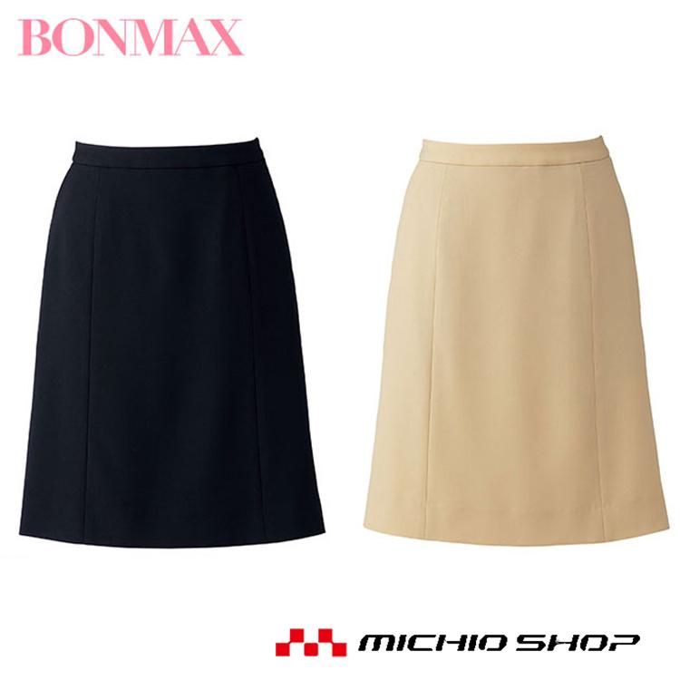 事務服 制服 BONMAX ボンマックスAラインスカート BCS2703 春夏 BONCIERGE 大きいサイズ17号・19号