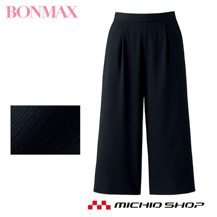 事務服 制服 BONMAX ボンマックスワイドパンツ BCP6700 春夏 BONCIERGE 大きいサイズ17号・19号