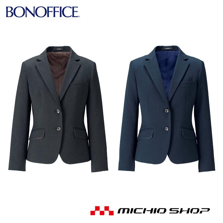 事務服 制服 BON ボンマックスジャケット AJ0260 大きいサイズ21号