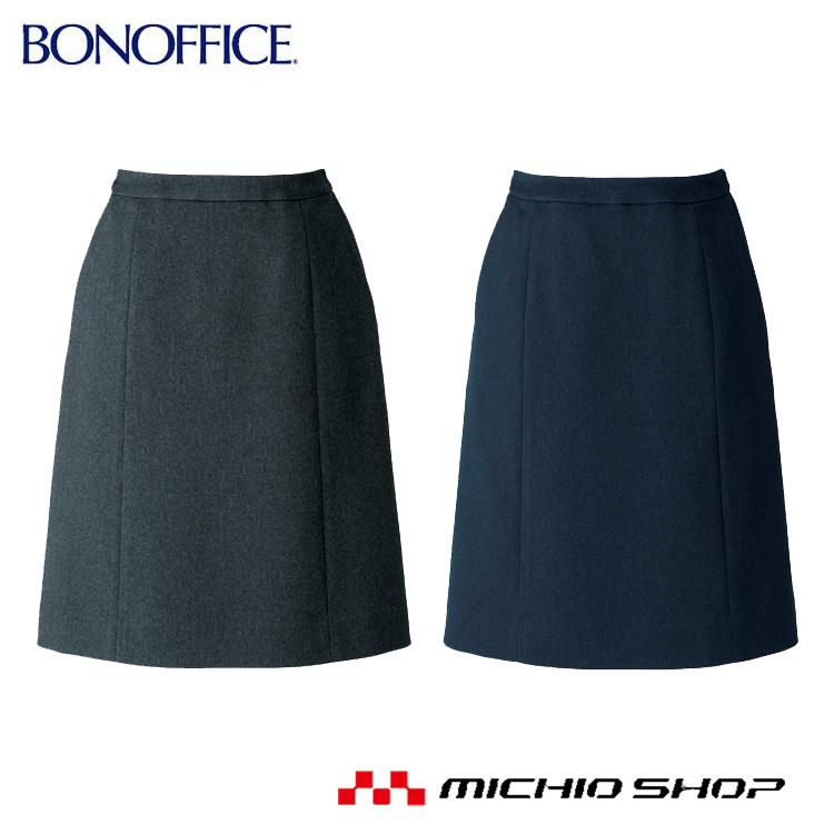 事務服 制服 BON ボンマックスAラインスカート AS2307 大きいサイズ21号