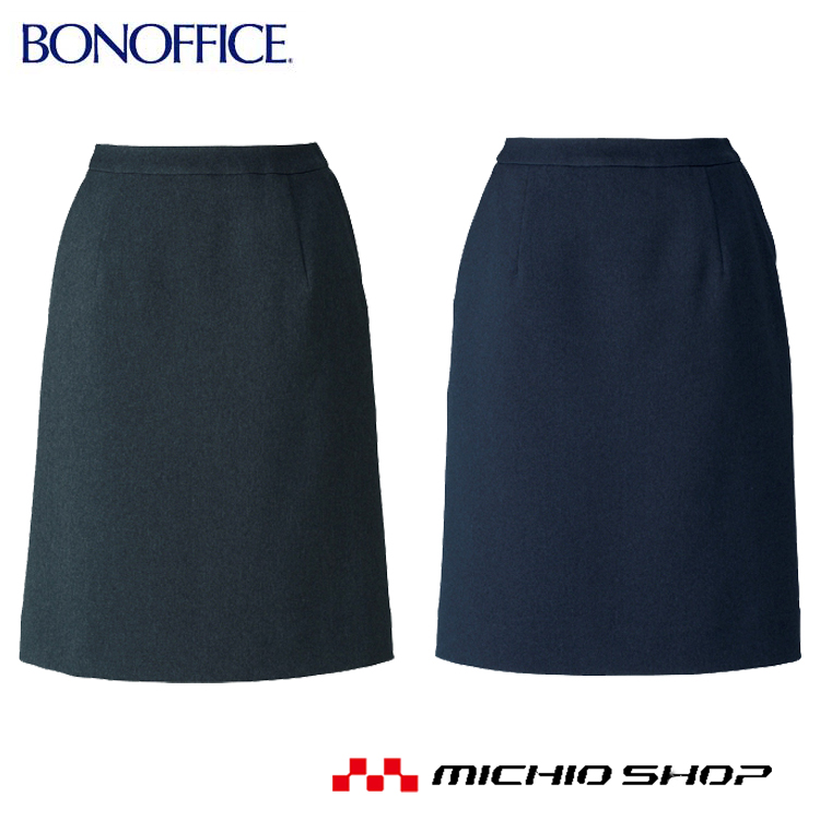 事務服 制服 BON ボンマックスセミタイトスカート AS2308 大きいサイズ21号