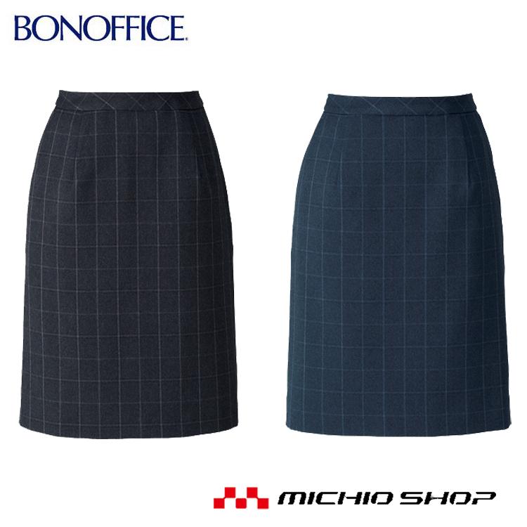 事務服 制服 BON ボンマックスセミタイトスカート(チェック) AS2309 大きいサイズ21号