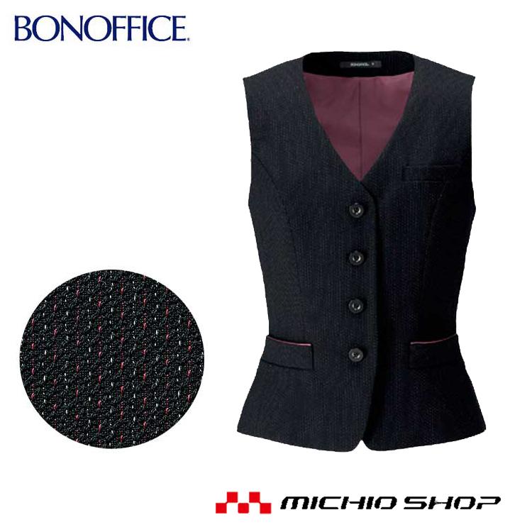 ローズレッドをアクセントにした、華やかで気品あふれるデザイン 事務服 制服 BON ボンマックスベスト AV1262 大きいサイズ21号