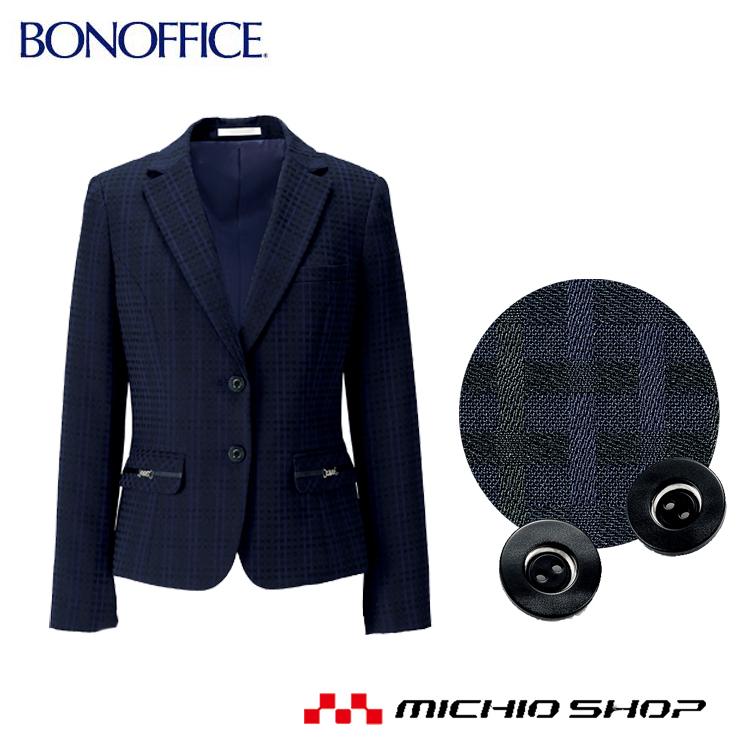 事務服 制服 BON ボンマックスジャケット BCJ0114 2018年秋冬新作大きいサイズ21号