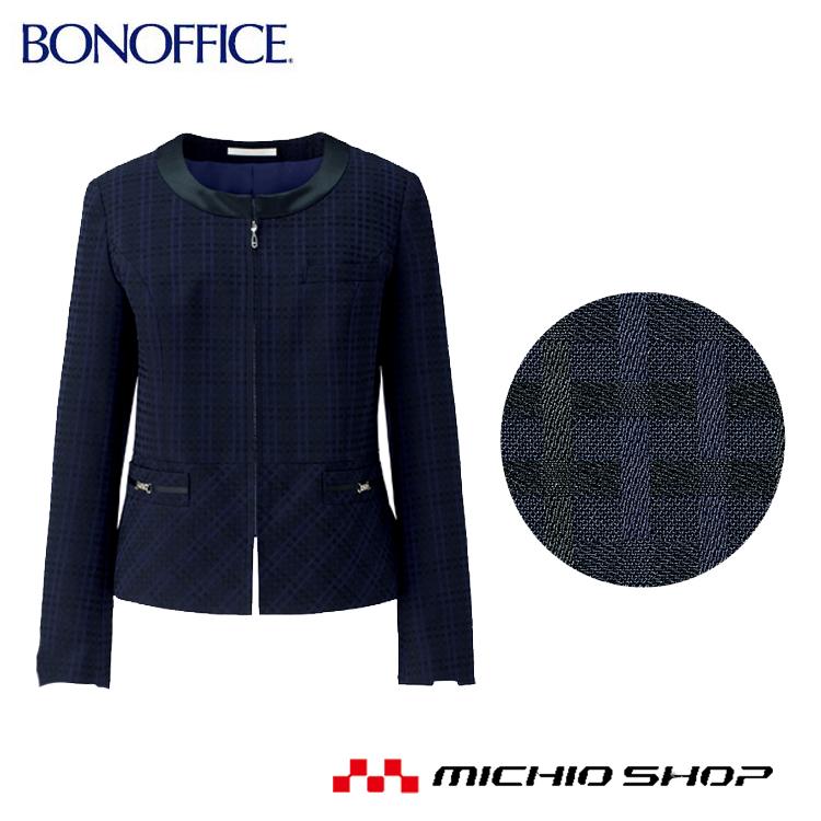 事務服 制服 BON ボンマックスジャケット BCJ0115 大きいサイズ21号