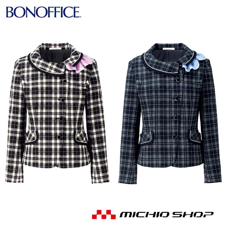 ディテールにもこだわっやデザインがおしゃれな印象 事務服 制服 BON ボンマックスジャケット BCJ0116 大きいサイズ17号・19号