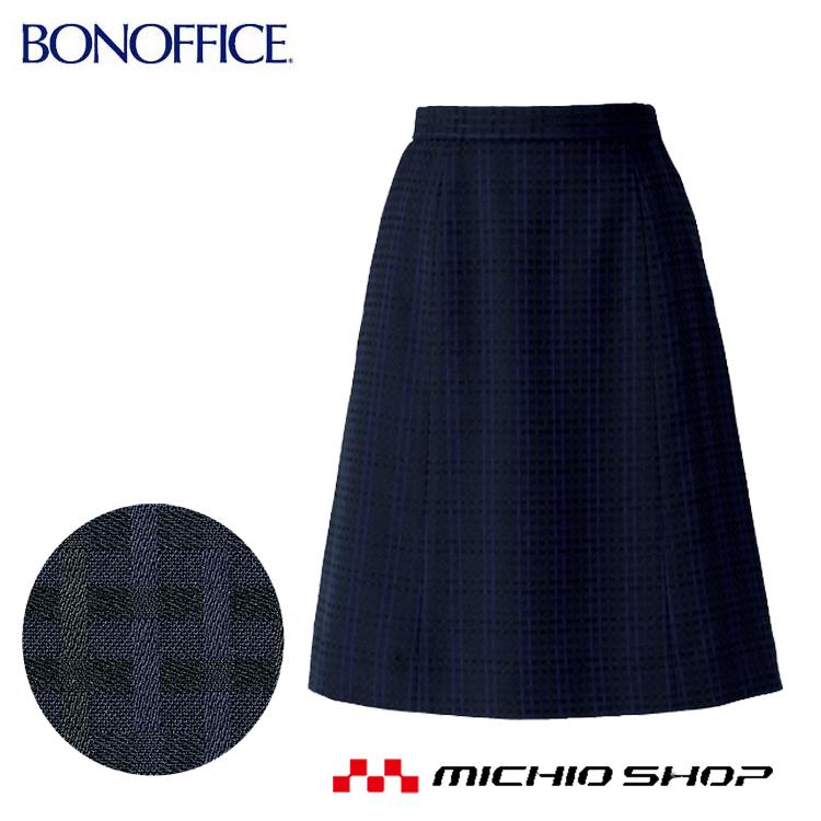 事務服 制服 BON ボンマックスAラインスカート BCS2109 大きいサイズ17号・19号