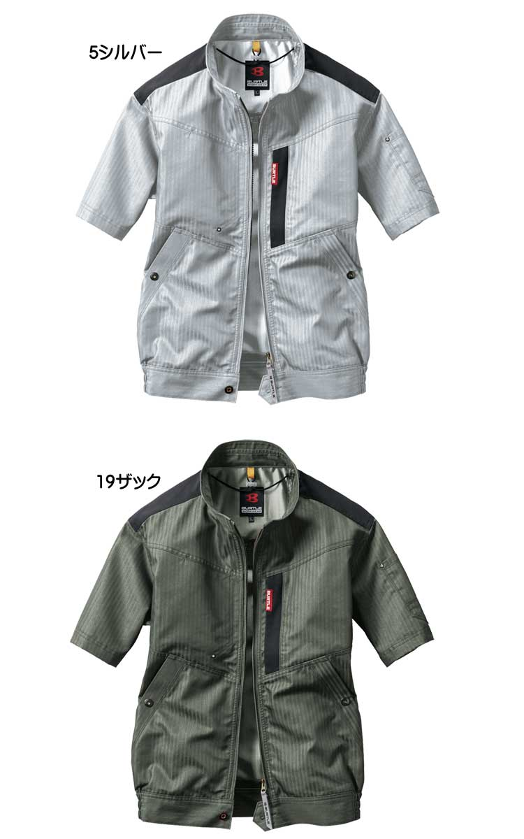 [5月入荷先行予約]空調服 バートル BURTLEエアークラフト半袖ブルゾン・ブラックファン・バッテリーセットac1056set