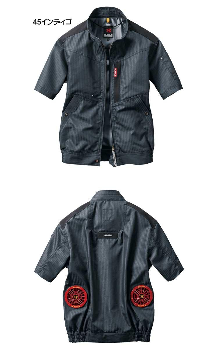 [5月入荷先行予約]空調服 バートル BURTLEエアークラフト半袖ブルゾン・シルバーファン・バッテリーセットac1056set