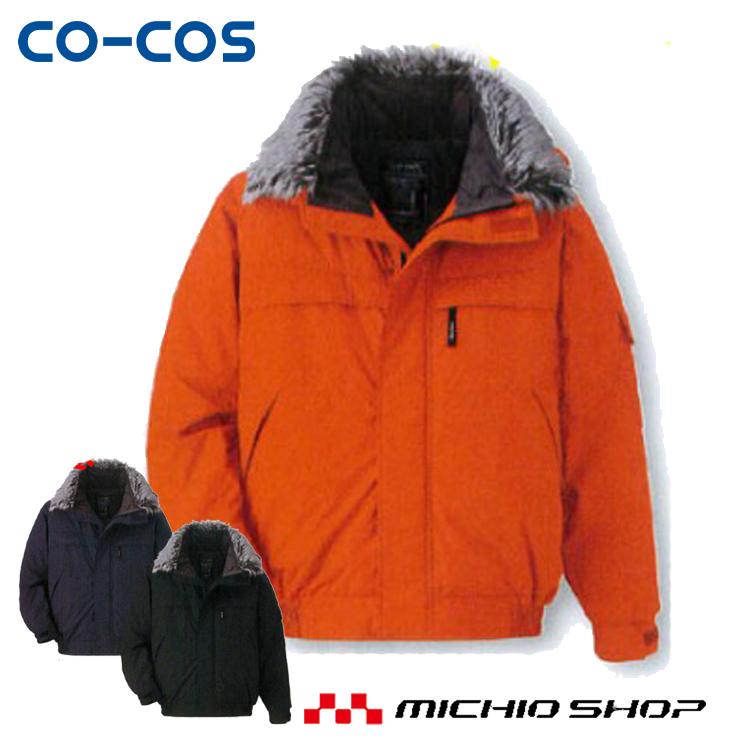 作業服 防寒服 防寒着 co-cos防寒エコブルゾンA-1400大きいサイズ5L・6L コーコス