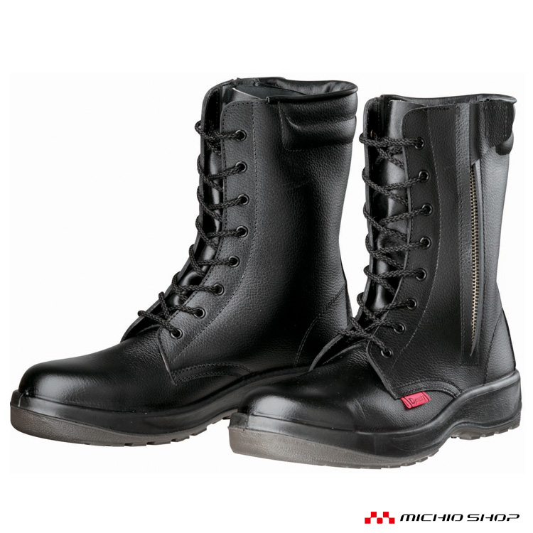 安全靴 DONKEL ドンケル DynastyPU2D-7004 ダイナスティコンフォート 安全ブーツ