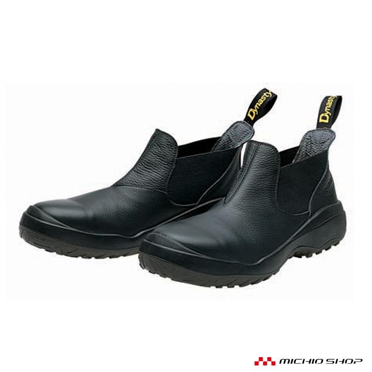 安全靴 DONKEL ドンケル DynastyCOMFORTDC807 ダイナスティコンフォート