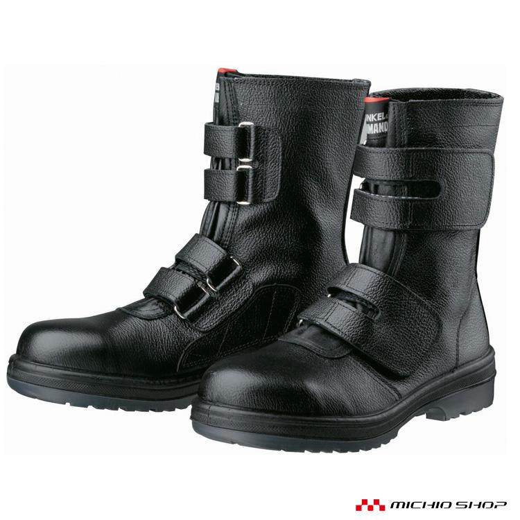 安全靴 DONKEL ドンケル COMMANDR2-54 ラバー2層底安全靴 安全ブーツ