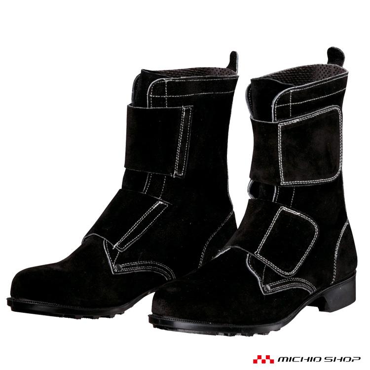 安全靴 DONKEL ドンケルT-5 ベロアマジック式 安全ブーツ