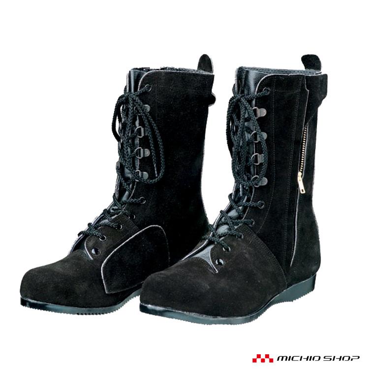 安全靴 DONKEL ドンケルT-7 ベロアチャック付 安全ブーツ