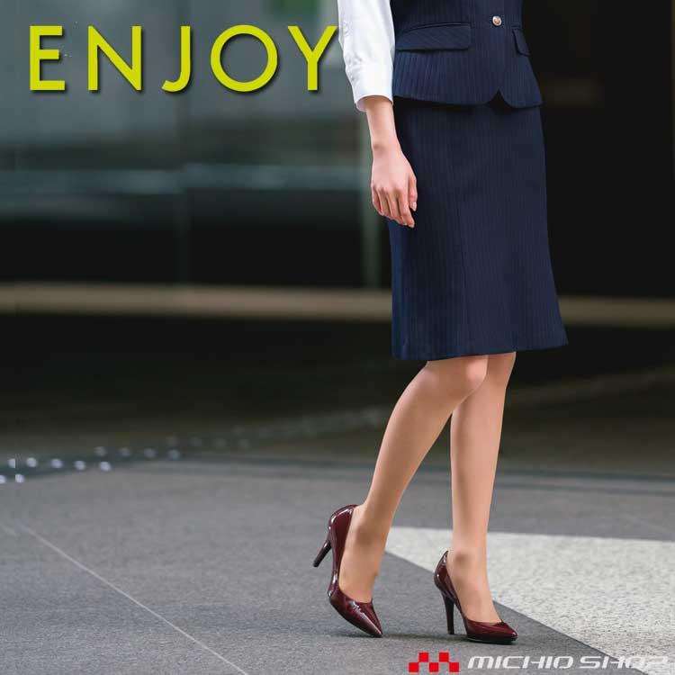 事務服 制服 ENJOY エンジョイ マーメイドラインスカート EAS373 クラシック ストライプ カーシーカシマ