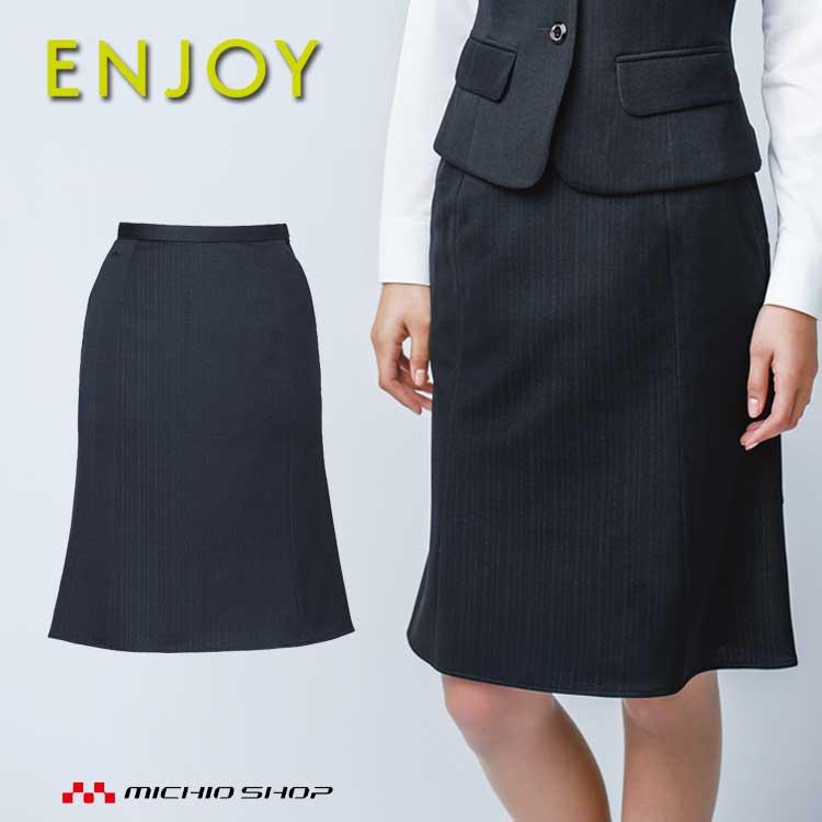 事務服 制服 ENJOY エンジョイ マーメイドラインスカート EAS377 エコルナYストライプ カーシーカシマ大きいサイズ23号