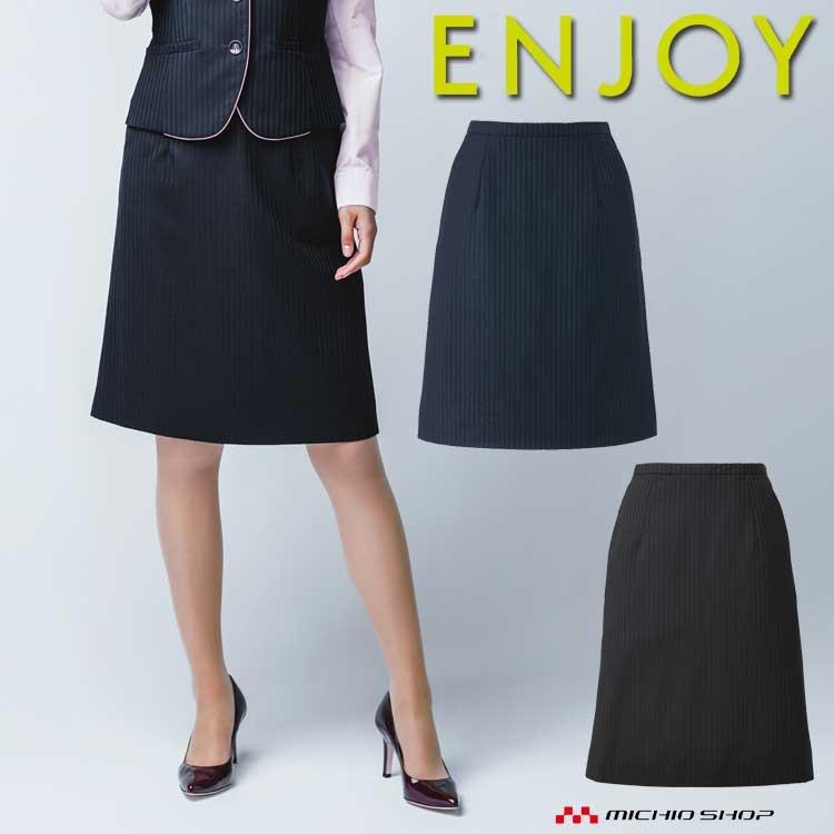 事務服 制服 ENJOY エンジョイ Aラインスカート EAS422 エアドットストライプ カーシーカシマ大きいサイズ23号