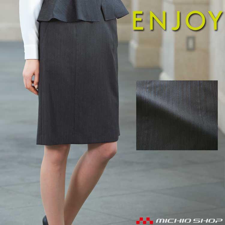 事務服 制服 ENJOY エンジョイ セミタイトスカート EAS473 トーナルストライプ カーシーカシマ大きいサイズ23号