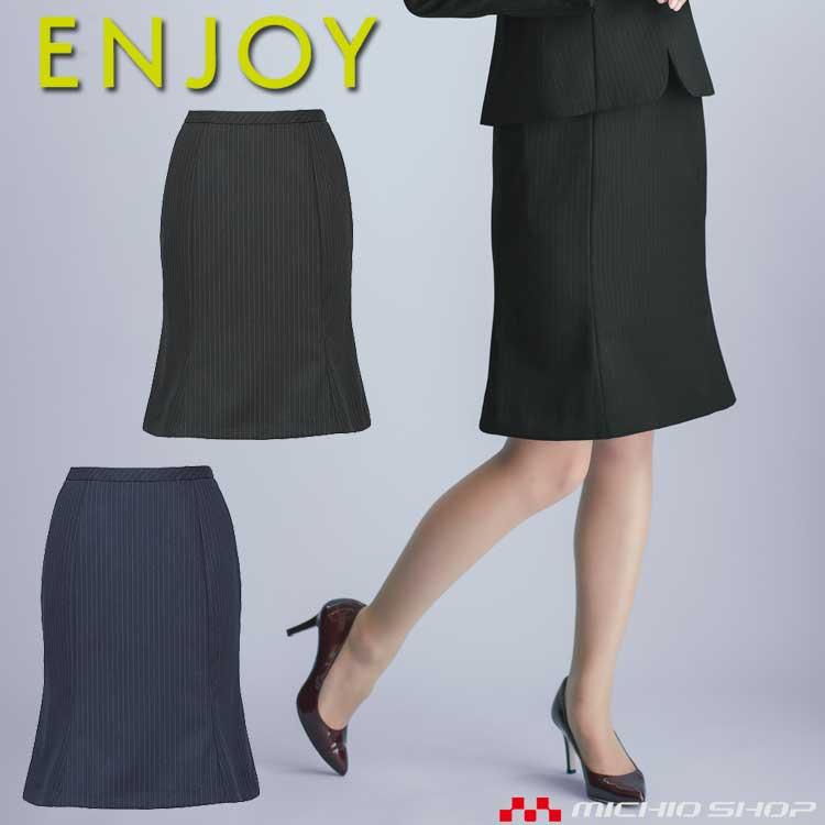 事務服 制服 ENJOY エンジョイ マーメイドラインスカート EAS477 トレヴィラストライプ カーシーカシマ大きいサイズ23号