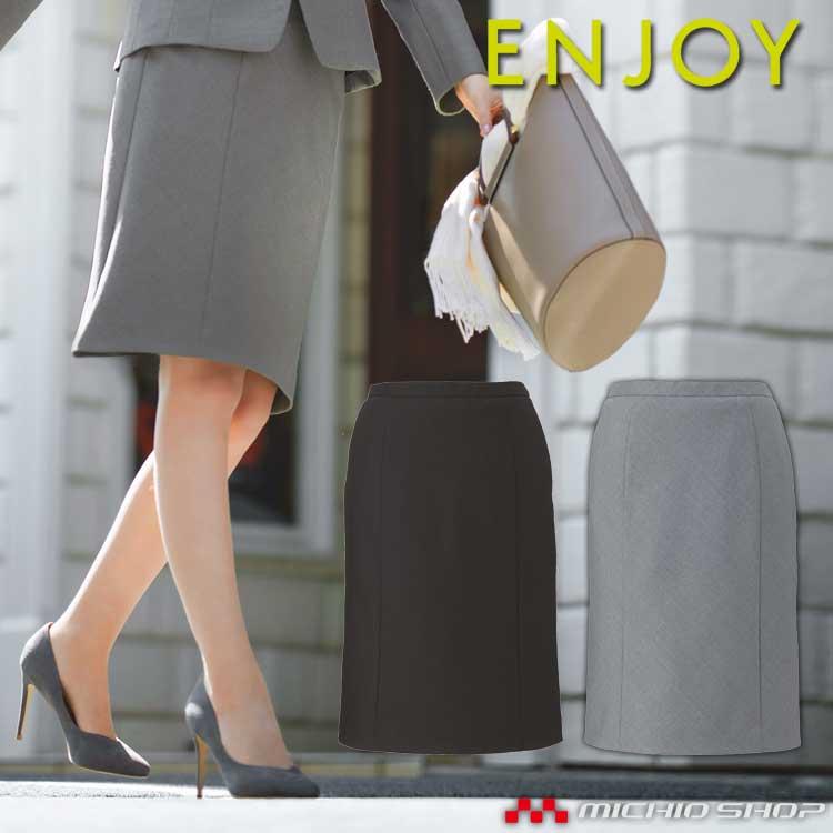 事務服 制服 ENJOY エンジョイ セミタイトスカート EAS583 クールドット カーシーカシマ大きいサイズ23号