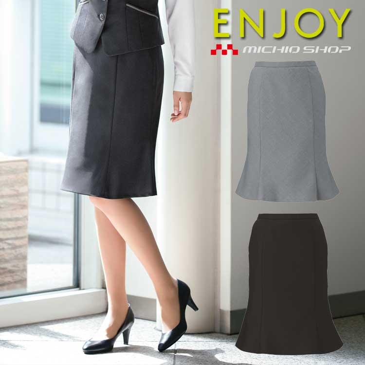 事務服 制服 ENJOY エンジョイ マーメイドラインスカート EAS584 クールドット カーシーカシマ