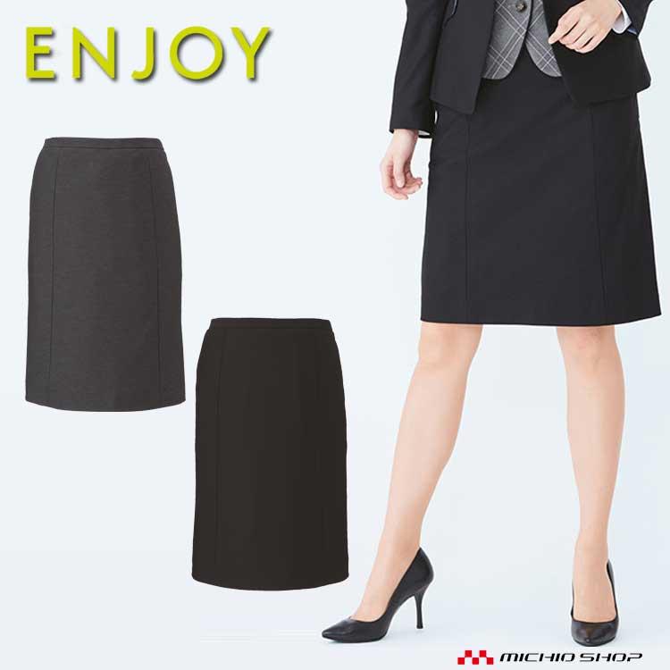 事務服 制服 ENJOY エンジョイ セミタイトスカート EAS588 エアニットウール カーシーカシマ大きいサイズ23号