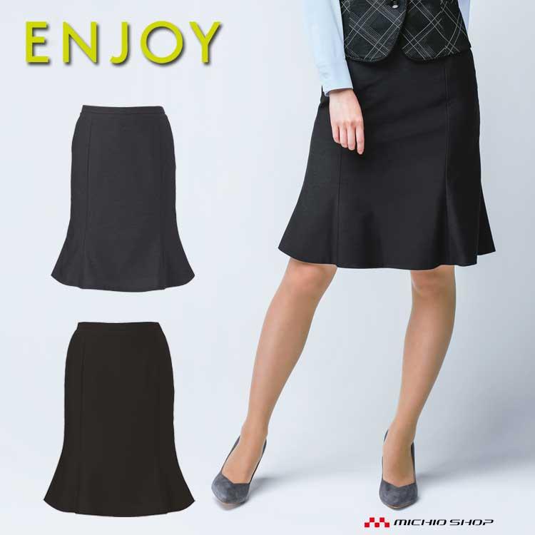 事務服 制服 ENJOY エンジョイ マーメイドラインスカート EAS589 エアニットウール カーシーカシマ大きいサイズ23号