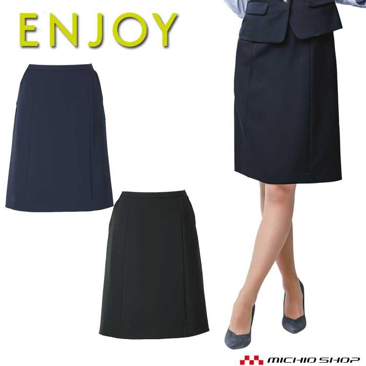 事務服 制服 ENJOY エンジョイ Aラインスカート EAS638 ノルディスツイル カーシーカシマ大きいサイズ23号