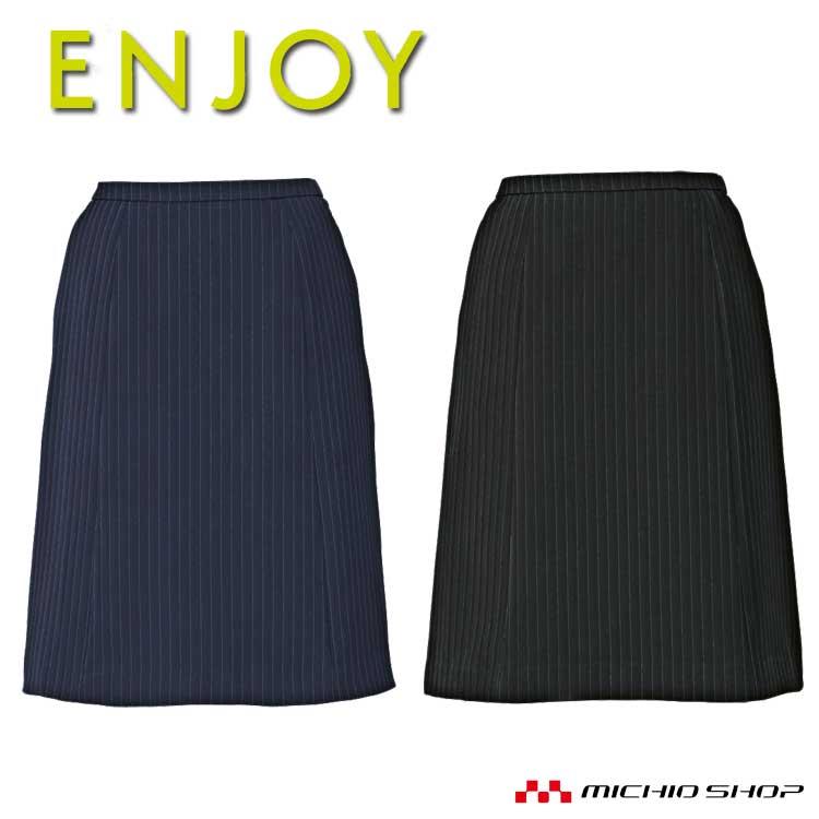 事務服 制服 ENJOY エンジョイ Aラインスカート EAS646 ノルディスストライプ カーシーカシマ大きいサイズ23号