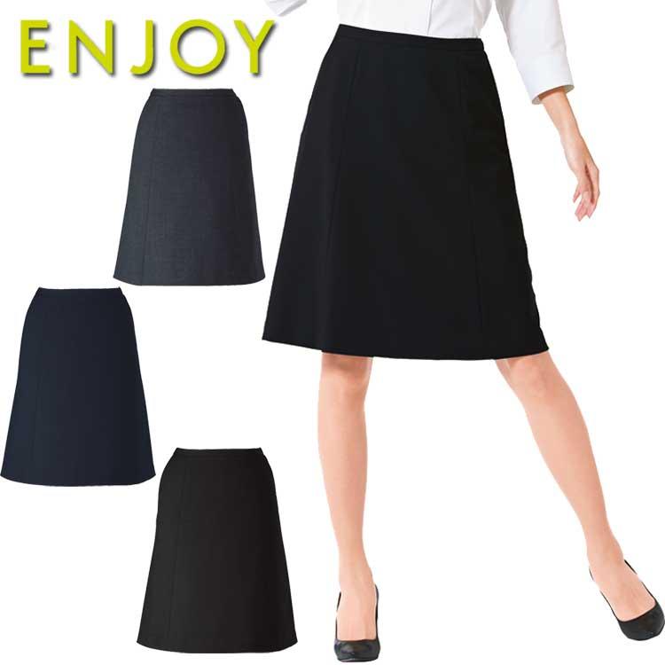 事務服 制服 ENJOY エンジョイ フレアスカート EAS653 ネオソフトギャバ カーシーカシマ大きいサイズ23号