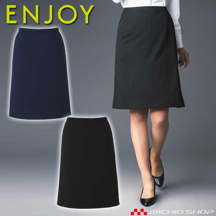 事務服 制服 ENJOY エンジョイ Aラインスカート EAS686 ストレッチニットカルゼ カーシーカシマ大きいサイズ23号