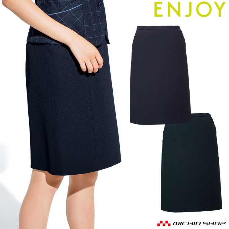 夏の暑さでもサラッとした着用感をキープできる機能が満載なノンストレススカート 激安超特価 体型カバー効果も秀逸です 事務服 制服 enjoy カーシーカシマ春夏 エンジョイ ESS621 上品 セミタイトスカート