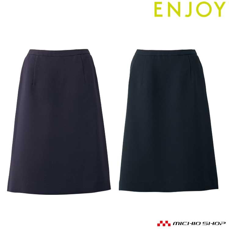 事務服 制服 enjoy エンジョイ カーシーカシマ春夏 フレアースカート ESS666 大きいサイズ23号