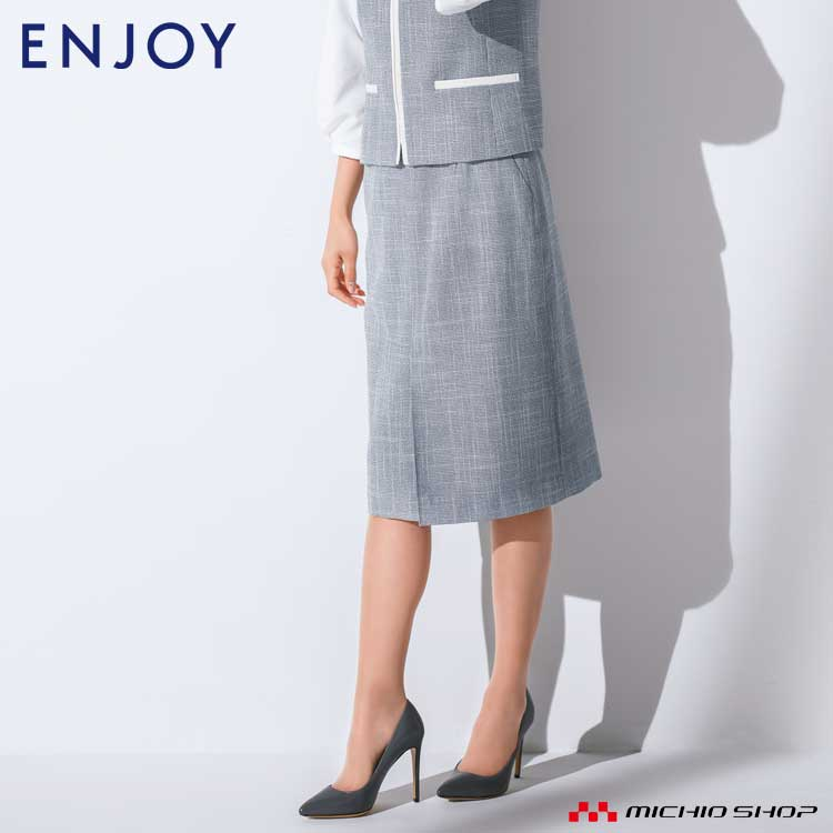 事務服 制服 enjoyセミタイトスカート ESS733 2019年春夏新作大きいサイズ23号