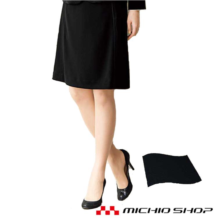 事務服 制服 フォーク ヌーヴォ切替Aラインスカート FS45865 FOLK nuovo 大きいサイズ21号・23号