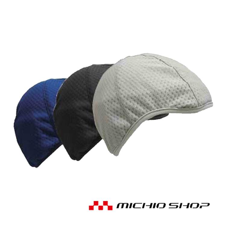 店 アウトドア 防災グッズとしても便利 熱中症対策 ヘルメットインヘルメットインナーFK-MF03 福徳産業 国産品
