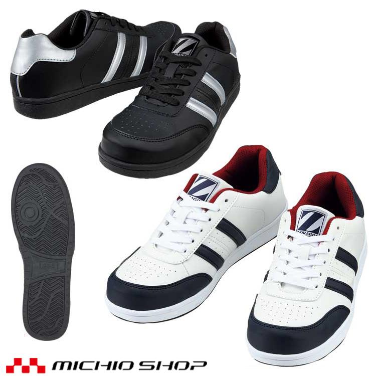 男女兼用で着用シーンを選ばないセーフティシューズ 安全靴 ジードラゴン 最新アイテム S3171 登場大人気アイテム 自重堂 Z-DRAGONセーフティシューズ