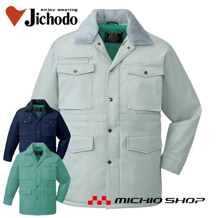 防寒服 防寒着 作業服 自重堂防寒コート 7800 大きいサイズ5L