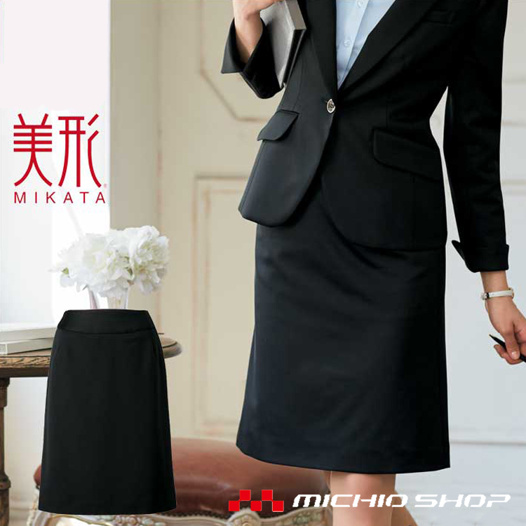 事務服 制服 セレクトステージ 神馬本店 美形スカート SA285S 大きいサイズ4L・5L