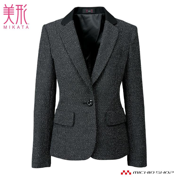 【受注生産】事務服 制服 SELECT STAGE 神馬本店美形ジャケット SA310J 大きいサイズ17号・19号