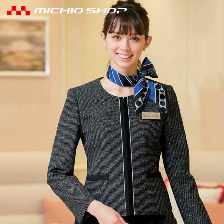 【受注生産】事務服 制服 SELECT STAGE 神馬本店美形ジャケット SA312J 大きいサイズ17号・19号