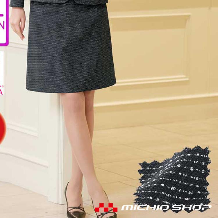 【受注生産】事務服 制服 SELECT STAGE 神馬本店美形Aラインスカート SA315s